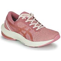 kengät Naiset Juoksukengät / Trail-kengät Asics GEL-PULSE 13 Vaaleanpunainen / Kulta