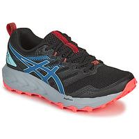 kengät Naiset Juoksukengät / Trail-kengät Asics GEL-SONOMA 6 Musta / Sininen / Vaaleanpunainen