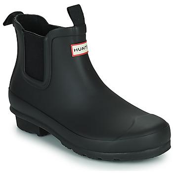 kengät Lapset Kumisaappaat Hunter ORIGINAL KIDS CHELSEA Musta