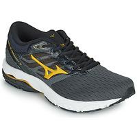kengät Miehet Juoksukengät / Trail-kengät Mizuno WAVE PRODIGY Harmaa