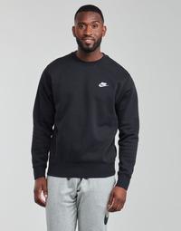 vaatteet Miehet Svetari Nike NIKE SPORTSWEAR CLUB FLEECE Musta / Valkoinen