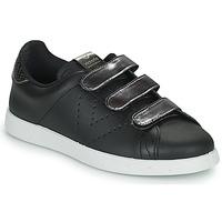 kengät Naiset Matalavartiset tennarit Victoria HUELLAS  TIRAS Musta