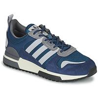 kengät Matalavartiset tennarit adidas Originals ZX 700 HD Sininen