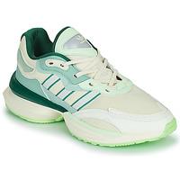 kengät Naiset Matalavartiset tennarit adidas Originals OZIKENIEL Valkoinen / Vihreä