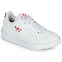 kengät Tytöt Matalavartiset tennarit adidas Originals NY 90 J Valkoinen / Vaaleanpunainen