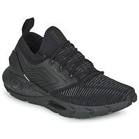 kengät Miehet Juoksukengät / Trail-kengät Under Armour HOVR PHANTOM 2 INKNT Musta