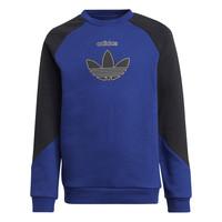 vaatteet Lapset Svetari adidas Originals ROUGED Laivastonsininen / Musta