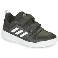 kengät Lapset Matalavartiset tennarit adidas Performance TENSAUR C Musta / Valkoinen