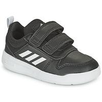 kengät Lapset Matalavartiset tennarit adidas Performance TENSAUR I Musta / Valkoinen