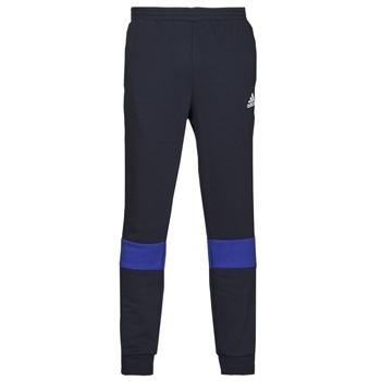 vaatteet Miehet Verryttelyhousut adidas Performance M CB C PANT Muste
