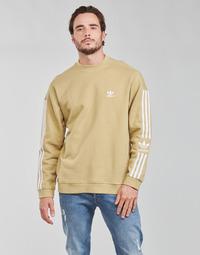 vaatteet Miehet Svetari adidas Originals LOCK UP CREW Ton / Beige
