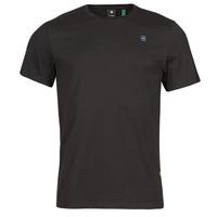 vaatteet Miehet Lyhythihainen t-paita G-Star Raw BASE-S R T SS Musta