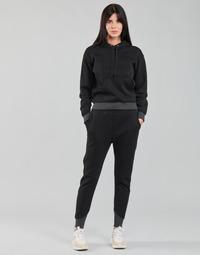 vaatteet Naiset Verryttelyhousut G-Star Raw PREMIUM CORE 3D TAPERED SW PANT WMN Musta
