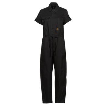 vaatteet Naiset Jumpsuits / Haalarit G-Star Raw ARMY JUMPSUIT SS Musta