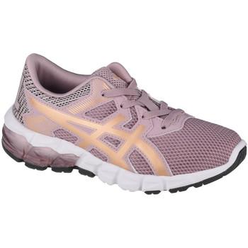 kengät Lapset Matalavartiset tennarit Asics Gel-Quantum 90 2 GS Rose