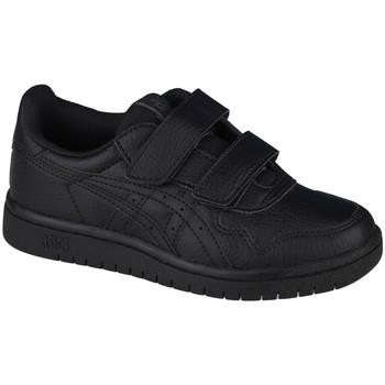 kengät Lapset Matalavartiset tennarit Asics Asics Japan S PS Noir