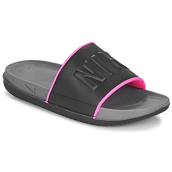 kengät Naiset Rantasandaalit Nike WMNS NIKE OFFCOURT SLIDE Harmaa