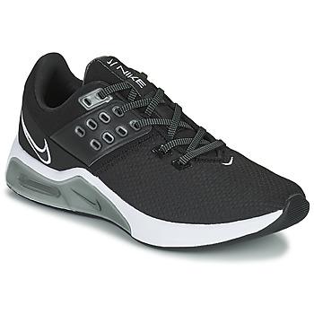 kengät Naiset Matalavartiset tennarit Nike WMNS NIKE AIR MAX BELLA TR 4 Musta / Valkoinen