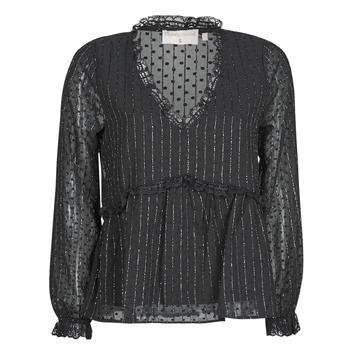 vaatteet Naiset Topit / Puserot Moony Mood ABBENANT Musta