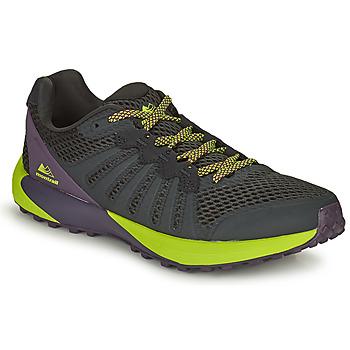 kengät Miehet Urheilukengät Columbia COLUMBIA MONTRAIL F.K.T. Sininen