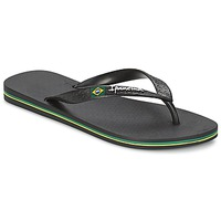 kengät Naiset Varvassandaalit Ipanema CLASSICA BRASIL II Musta
