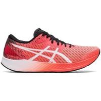 kengät Naiset Fitness / Training Asics Hyper Speed Vaaleanpunaiset