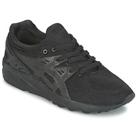 kengät Miehet Matalavartiset tennarit Asics GEL-KAYANO TRAINER EVO Black