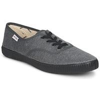 kengät Matalavartiset tennarit Victoria Tribu Anthracite