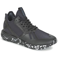 kengät Matalavartiset tennarit adidas Originals TUBULAR RUNNER Black