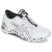 Juoksukengät / Trail-kengät Asics GEL-NOOSA TRI WHITE NOISE PACK