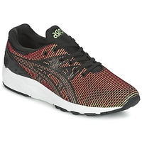 kengät Miehet Matalavartiset tennarit Asics GEL-KAYANO TRAINER EVO Red / Black