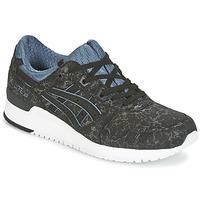 kengät Matalavartiset tennarit Asics GEL-LYTE III Musta / Sininen