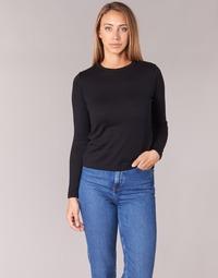 vaatteet Naiset Neulepusero BOTD ECORTA Black