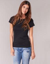 vaatteet Naiset Lyhythihainen t-paita BOTD EQUATILA Black