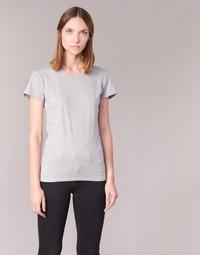 vaatteet Naiset Lyhythihainen t-paita BOTD EFLOMU Grey