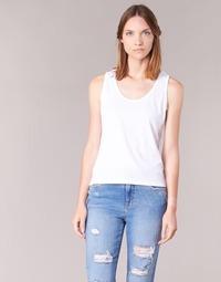 vaatteet Naiset Hihattomat paidat / Hihattomat t-paidat BOTD EDEBALA White