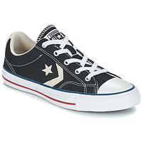 kengät Matalavartiset tennarit Converse STAR PLAYER OX Musta