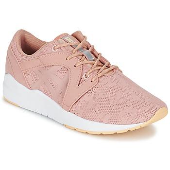 kengät Naiset Matalavartiset tennarit Asics GEL-LYTE KOMACHI W Pink