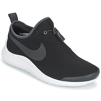 kengät Miehet Matalavartiset tennarit Nike PROJECT X Black