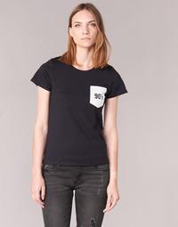 vaatteet Naiset Lyhythihainen t-paita Yurban FIALA Black