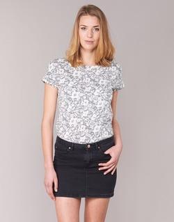 vaatteet Naiset Lyhythihainen t-paita Marc O'Polo BRIDELOPAC Grey / White