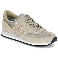 kengät Naiset Matalavartiset tennarit New Balance CW620 BEIGE