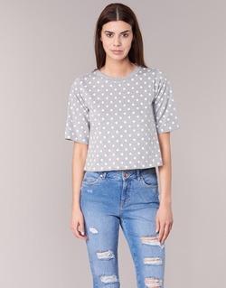 vaatteet Naiset Lyhythihainen t-paita Compania Fantastica EPOITATI Grey / White