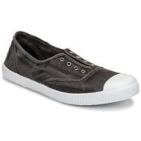 kengät Naiset Tennarit Chipie JOSEPH Grey