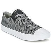 kengät Lapset Matalavartiset tennarit Converse CHUCK TAYLOR ALL STAR II BASKETWEAVE FUSE TD OX Grey / White