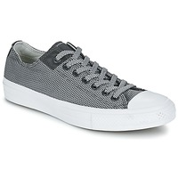 kengät Matalavartiset tennarit Converse CHUCK TAYLOR ALL STAR II BASKETWEAVE FUSE OX Grey / White