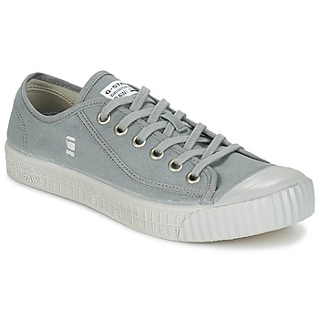 kengät Miehet Matalavartiset tennarit G-Star Raw ROVULC CANVAS Grey