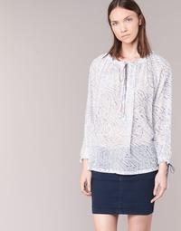 vaatteet Naiset Topit / Puserot See U Soon 7111084 White
