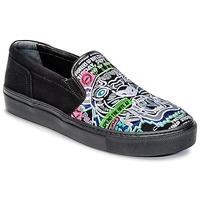 kengät Naiset Tennarit Kenzo K-SKATE Black