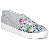 kengät Naiset Tennarit Kenzo K-SKATE Grey
